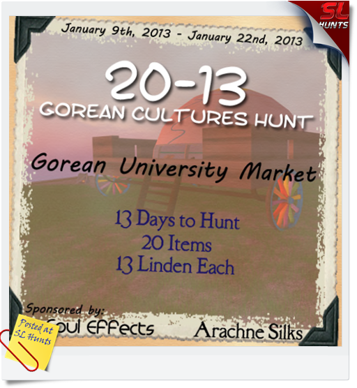 gorean university