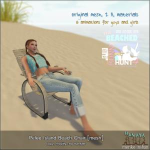 -Hanaya- Pelee Island Beach Chair [mesh] HUNT GIFT Image
