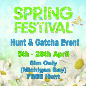 spring-festival-2014-logo
