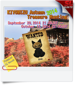 KIYOMIZU autumn Treasure Hunting 2014