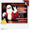 CHRISTMAS BRII HUNT2014