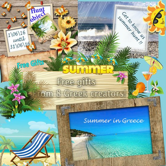 Get to know us summer hunt !!Summer in Greece!! 0601-0631