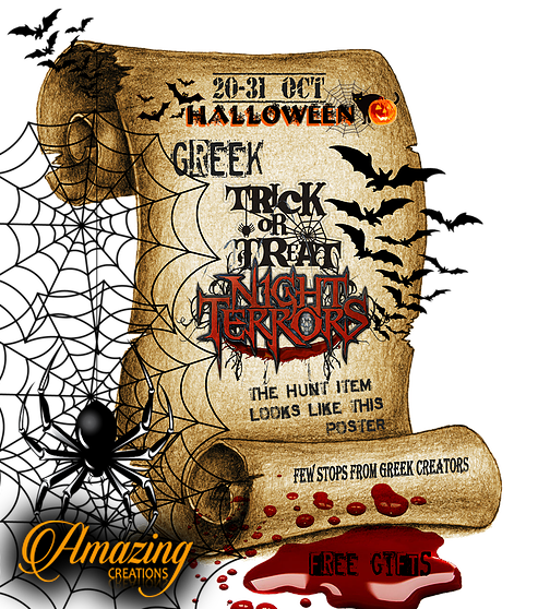 greek-halloween-hunt-1020-1031